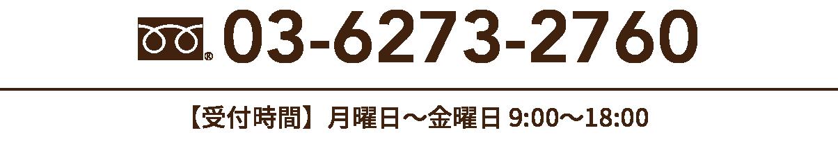 0362732760